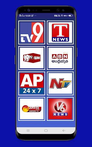 Telugu News Live | Telugu Live News Channels App Report on