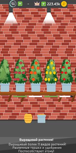 Симулятор цветовода screenshot 3