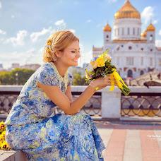 Wedding photographer Tatyana Mackevich (mtvic). Photo of 21.04.2015