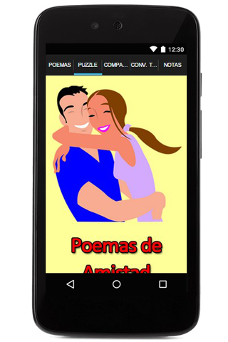 Poemas de Amistad- screenshot