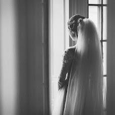 Wedding photographer Aleks Levi (AlexLevi). Photo of 08.06.2016