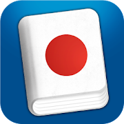 Learn Japanese Pro Phrasebook  Icon