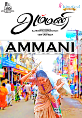 Ammani