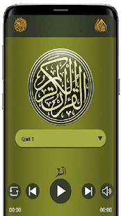 10 Best Quran Apps for Android 2019 - TechPin