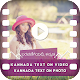 Download Kannada Text On Video - Kannada Text On Photo For PC Windows and Mac