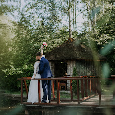 Wedding photographer Darya Bulycheva (Bulycheva). Photo of 28.09.2018