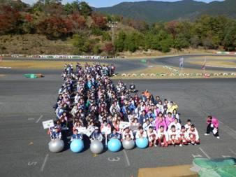 http://jp-site.net/konkatsu/undoukai27/undoukai27.files/image021.jpg