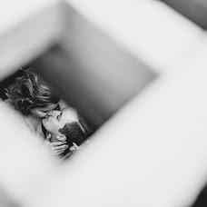 Свадебный фотограф Лю Комаровская (LuKomarovskaya). Фотография от 04.10.2018