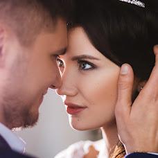 Wedding photographer Mariya Lyumen (MaryLumen). Photo of 13.04.2018