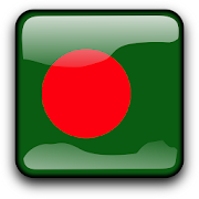 App Icon for Cities of Bangladesh App in Czech Republic Google Play Store