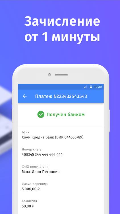 Банк хоум кредит приложение для андроид