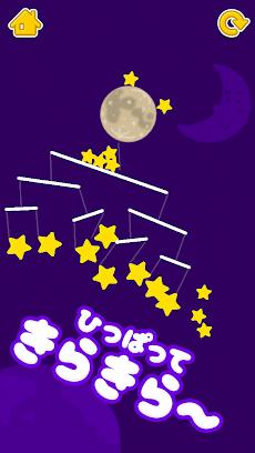 びよんびよーん みんな遊べる無料アプリのおすすめ画像2