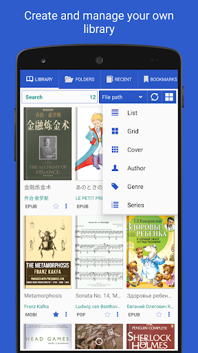 PDF Reader - for all docs and books 8.0.39 screenshots 1