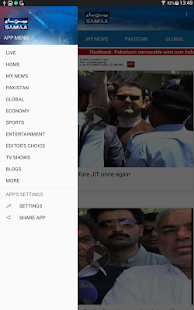 Samaa News App- screenshot thumbnail