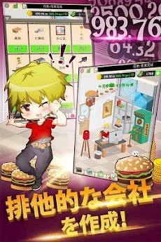 Burger Clicker - クリッカー ゲーム」 - Androidアプリ | APPLION