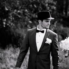 Wedding photographer Sophia Noelle (Sophia22). Photo of 23.11.2017