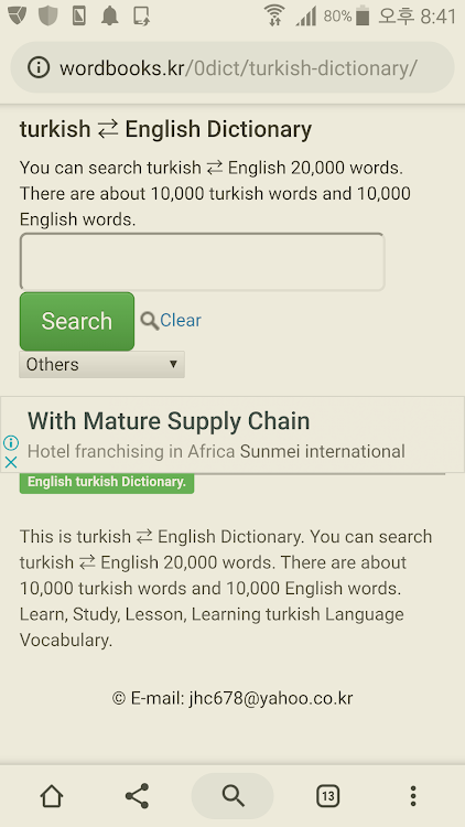 Foreign Language Dictionaries & Thesauruses English-Turkish