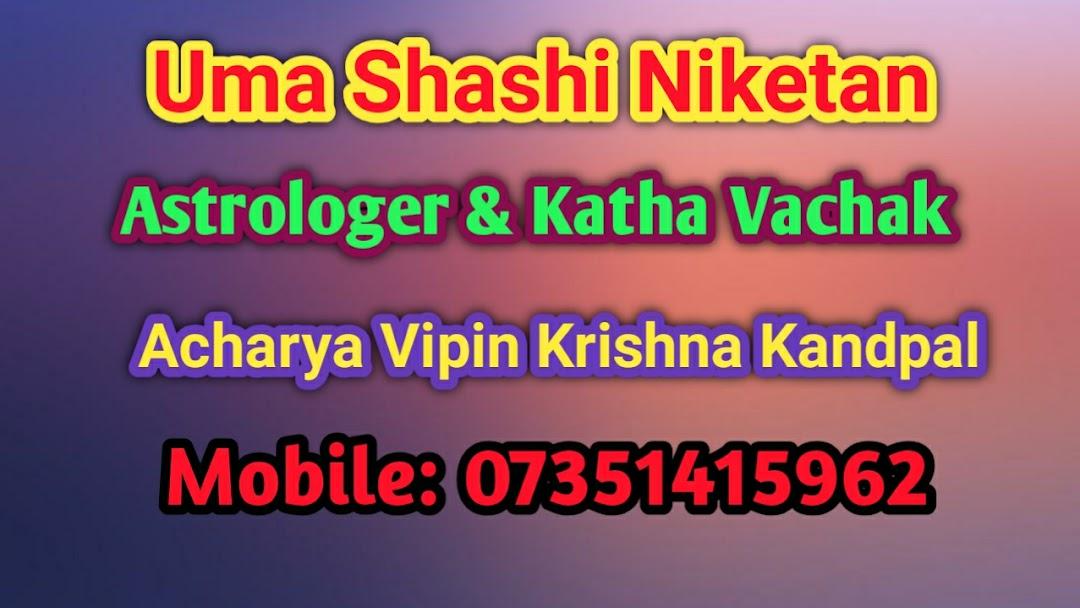 Astrologer Shashi