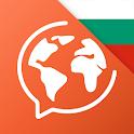 NEW: Learn Bulgarian Free icon