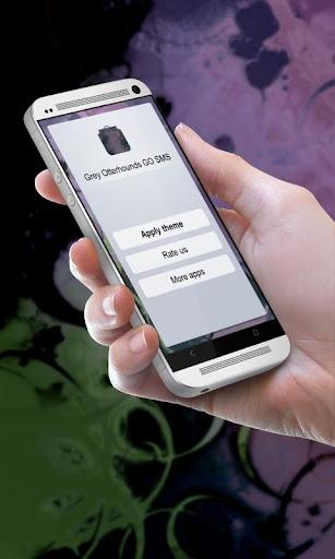 灰色Otterhounds GO SMS