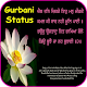 Download Gurbani Status For PC Windows and Mac