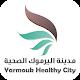 Yarmouk Healthy City - مدينة اليرموك الصحية Download on Windows