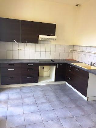 Vente appartement 3 pièces 96,01 m2