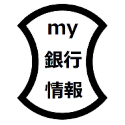 my銀行情報 財經 App LOGO-APP試玩