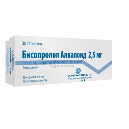 Бисопролол Алкалоид таблетки п.п.о 2,5мг 30шт