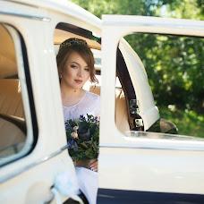 Wedding photographer Landysh Gumerova (Landysh). Photo of 30.07.2017