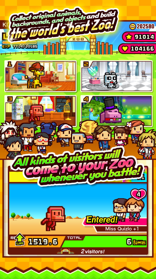 ZOOKEEPER BATTLE- screenshot