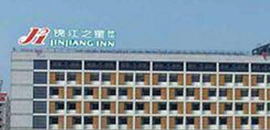 Jinjiang Inn - Yantai Changjiang Road