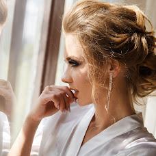 Wedding photographer Margarita Laevskaya (margolav). Photo of 24.04.2018
