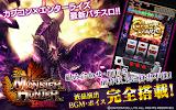 パチスロ モンスターハンター 狂竜戦線 Apk Download Free for PC, smart TV