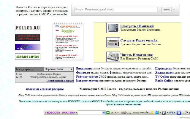 Online-360-Novosti