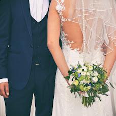 Wedding photographer Saban Cakır (cakr). Photo of 23.04.2018