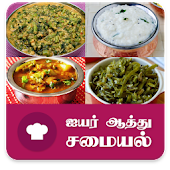 Brahmin Samayal Recipes Tamil