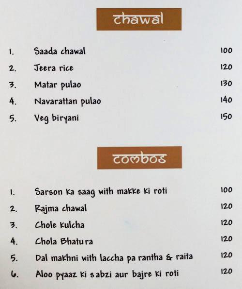 RJ 14 menu 7