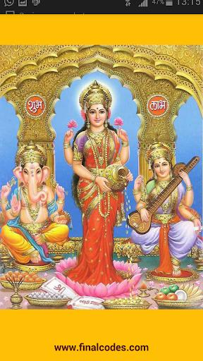 Laxmi Diwali Pujan