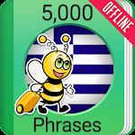 Speak Greek - 5000 Phrases & Sentences 2.6.1