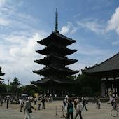 Tải 奈良県 世界遺産 興福寺(JP115) miễn phí