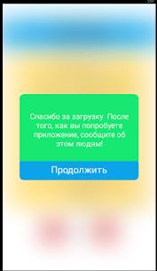 Baixar Notepad++ Última Versão – {Atualizado Em 2021} 1