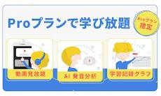字幕動画で英語リスニング学習 - VoiceTube (ボイスチューブ)のおすすめ画像4