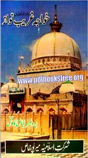Khawaja gareeb nawaz apps on google play screenshot image altavistaventures Choice Image