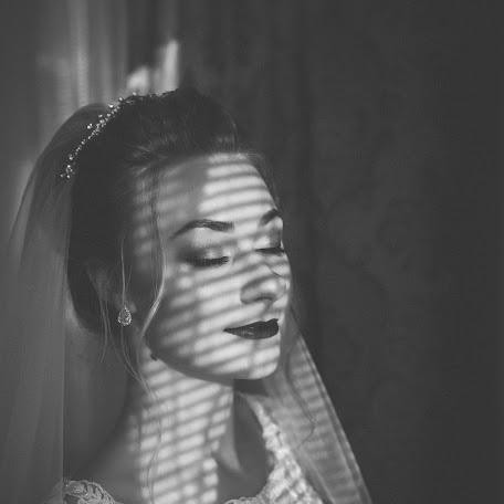 Wedding photographer Yuliya Petrova (Petrova). Photo of 19.11.2017