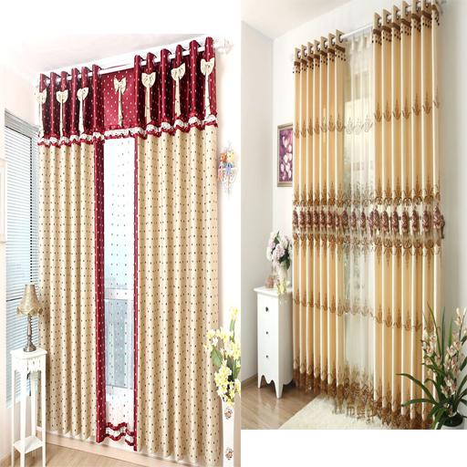 Fashionable Curtain Design (app)