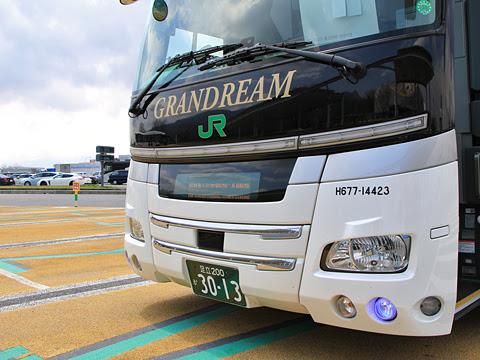JRバス関東「グラン昼特急9号」 H677-14423 足柄SAにて その2