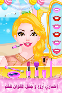883660ff6 العاب بنات - Apps on Google Play