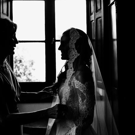 Fotógrafo de bodas Elena Alonso (ElenaAlonso). Foto del 04.03.2017