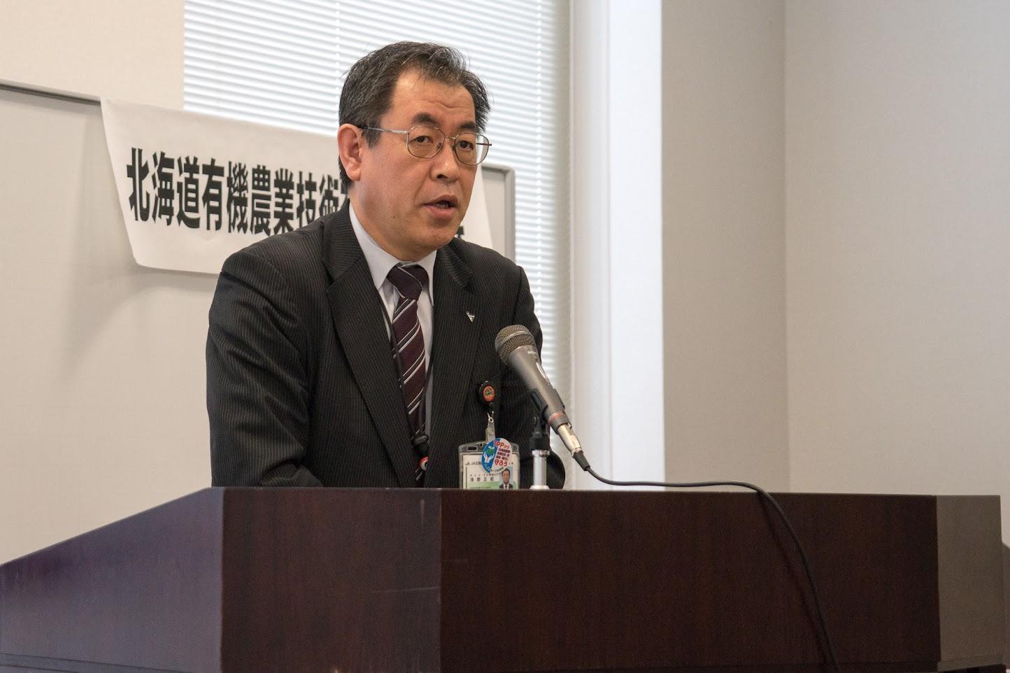 北海道農業協同組合中央会農業振興部・浅野正昭 部長